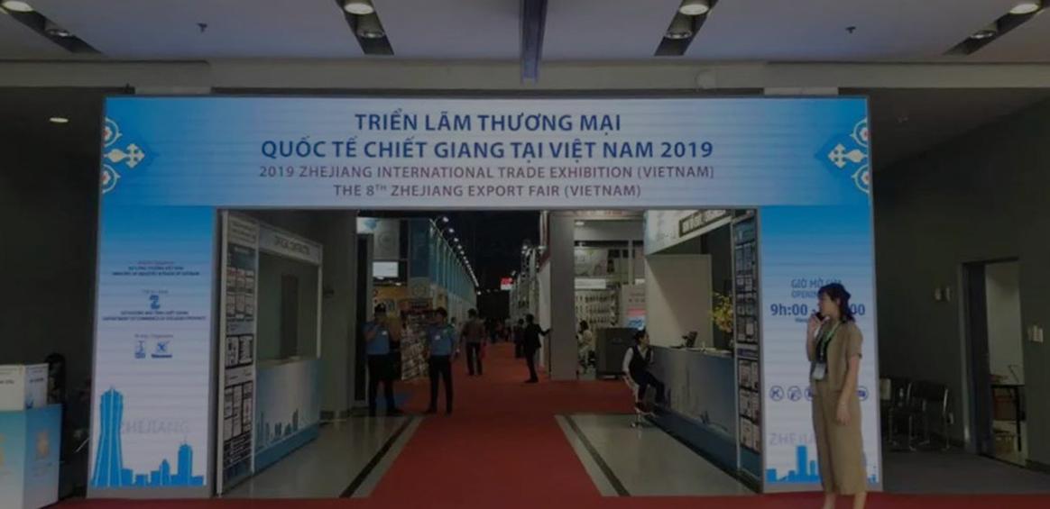 นิทรรศการเวียดนามปี 2019 - ให้โลกรู้ซึ่งกันและกันและให้ Qi Li ไปทั่วโลก